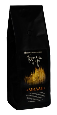 Кофе в зернах Брилль Cafe «МИЛАН» 1 кг