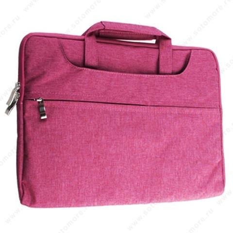 Чехол-сумка для ноутбука 13 Дюймов тканевая с ручками розовый