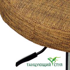 производство стульев Танцующий офисный стул ортопедический  хром для офиса руководителя