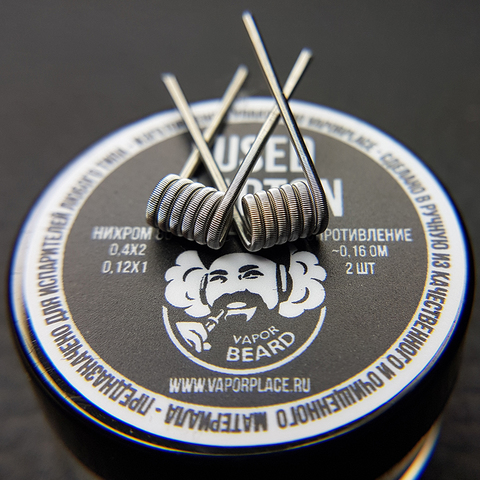 Fused Clapton Vapor Beard