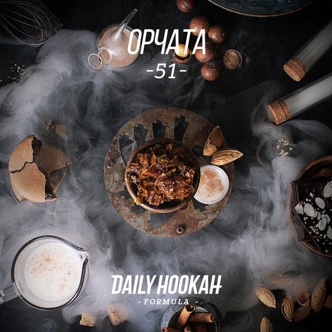 Табак Daily Hookah Орчата 60 г