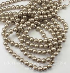 5810 Хрустальный жемчуг Сваровски Crystal Platinum круглый 3 мм, 10 шт