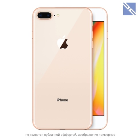 Смартфон Apple iPhone 8 Plus 256Гб Gold