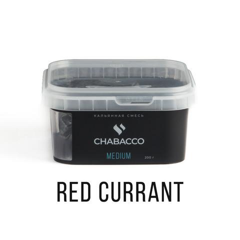Chabacco 200гр - Red currant (Красная смородина)