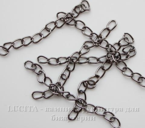 Цепь удлиняющая 5х3 мм, 50 мм (цвет - черный никель), 10 штук