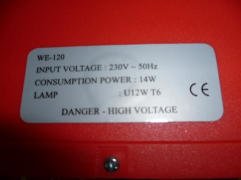 Ловушка WE-120 (до 30 кв.м.)