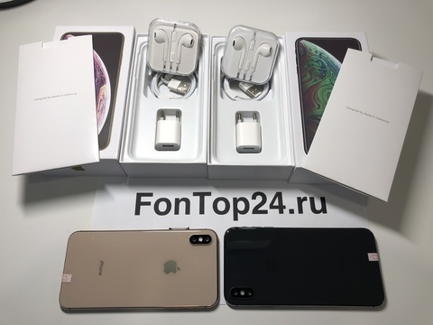 iPhone Xs Android (MTK6572)