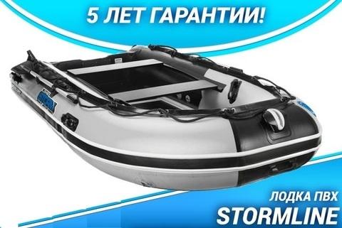 Лодка ПВХ Adventure Standard 240