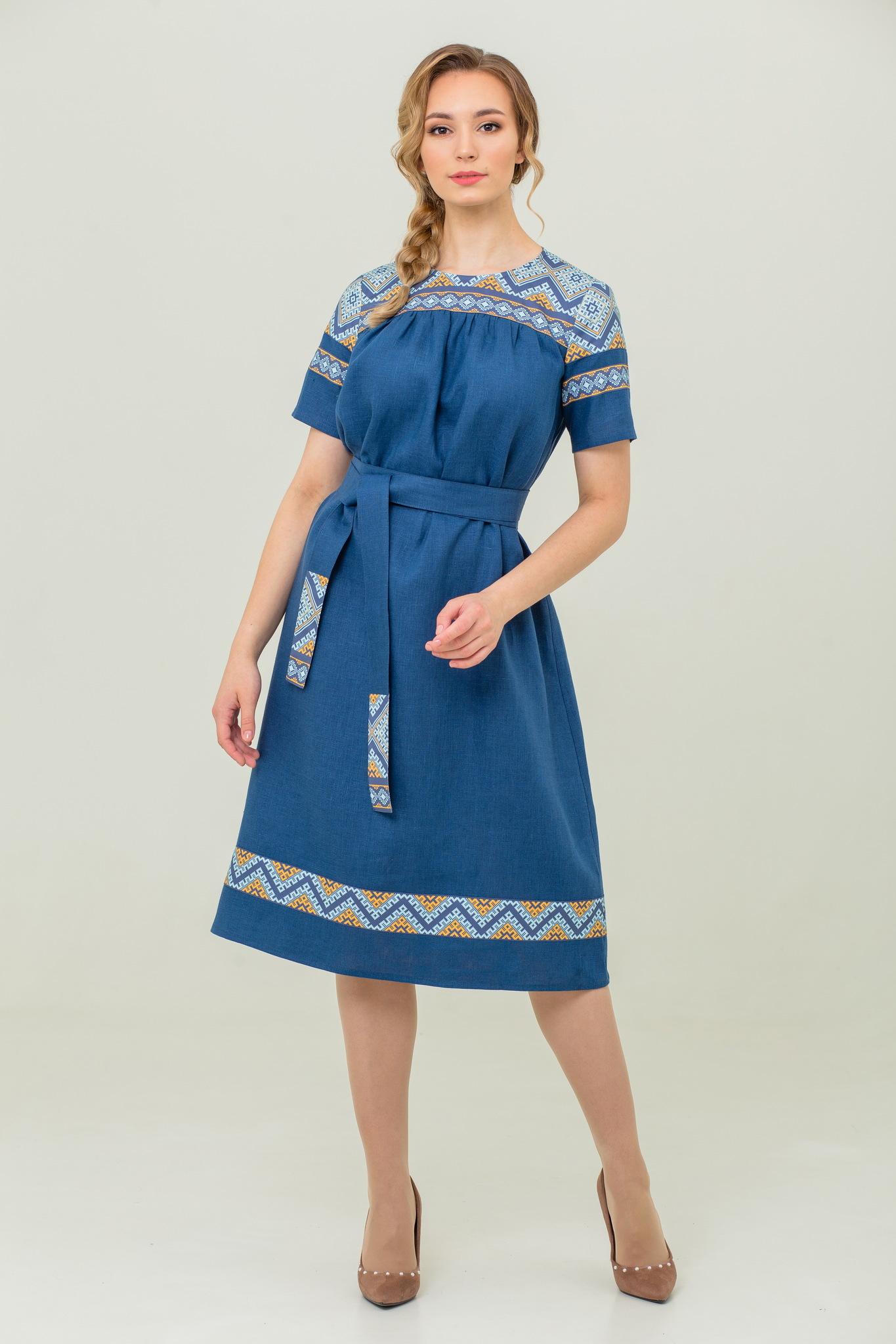 Народное платье с поясом Каспийское