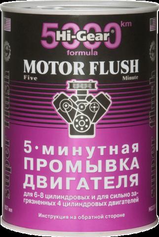 2209 5-минутная промывка двигателя для особо загрязненных двигателей  5-МINUTE MOTOR FLUSH(, шт