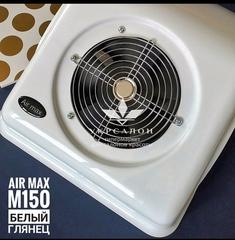 Профессиональная настольная вытяжка для маникюра  Air max М151Pro