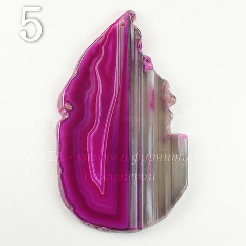 Подвеска Срез Агата (тониров)(цвет - розовый) 57-97 мм (№5 (82х47 мм))