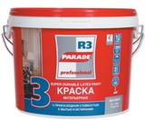 Краска латексная PARADE R3