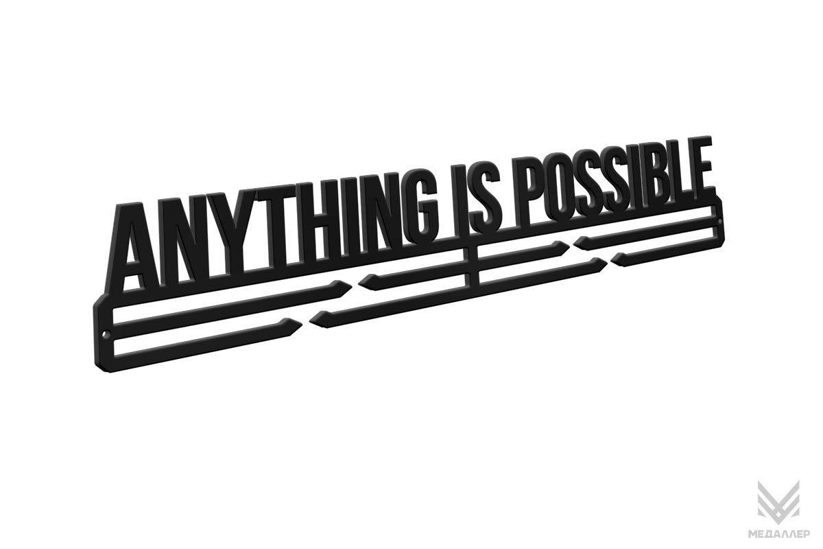 Anything is possible (черный)
