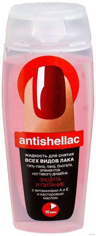 Фитокосметик Antishellac Жидкость для снятия гель-лака Защита и питание 110мл