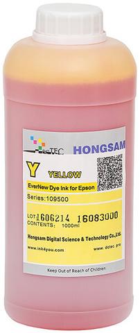 Чернила водные DCTec 7900D yellow  dye 1 л. Серия 109500