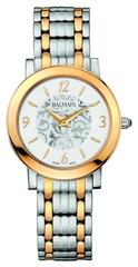 Наручные часы Balmain 16923914