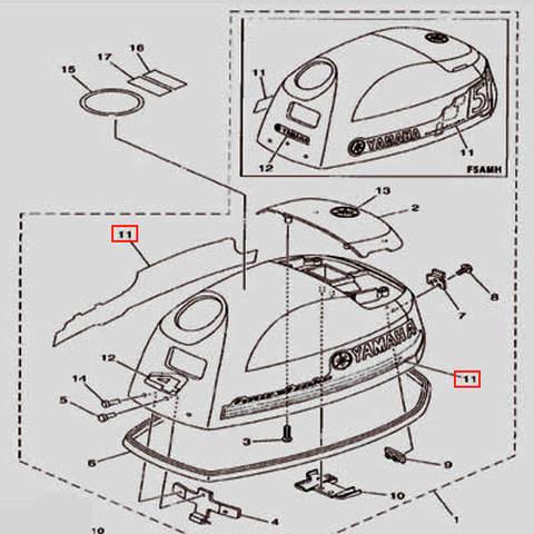 Наклейка большая для лодочного мотора F5 Sea-PRO(1-11)