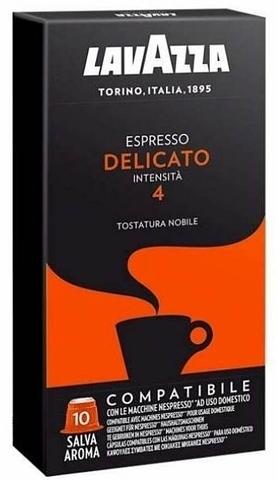 Lavazza Espresso Delicato капсулы