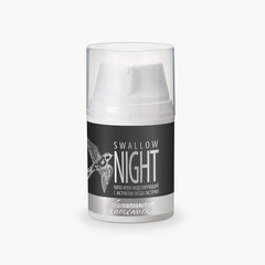 Липо-крем моделирующий с экстрактом гнезда ласточки «Swallow Night»
