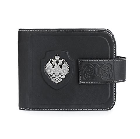 Бумажник «Империя».