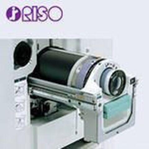 Раскатный цилиндр / cменный барабан RISO CZ B4 S-4882* Для каждого цвета необходим свой цилиндр.