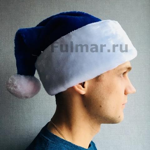 Новогодний колпак-шапка (Цвет: Синий)