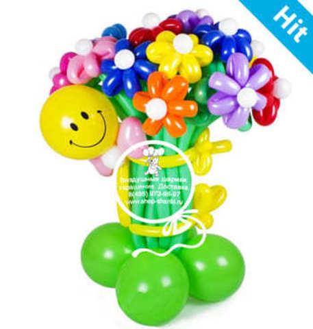 цветы из воздушных шаров - букет Улыбашка