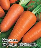Морковь Курода Шантанэ 25,0 г