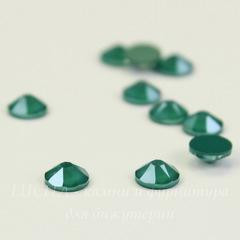 2088 Стразы Сваровски холодной фиксации Crystal Royal Green ss 20 (4,6-4,8 мм), 10 штук