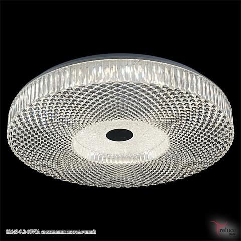 02643-9.2-60WA светильник потолочный