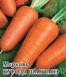 Морковь Курода Шантанэ 25,0 г (Саката)