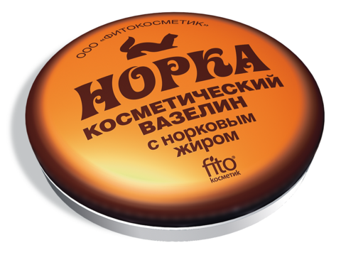 Фитокосметик Вазелин косметический