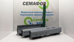 БЖРК - Боевой железнодорожный ракетный комплекс - 3 вагона, СЖД