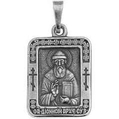 Святой Деонисий. Нательная икона посеребренная.