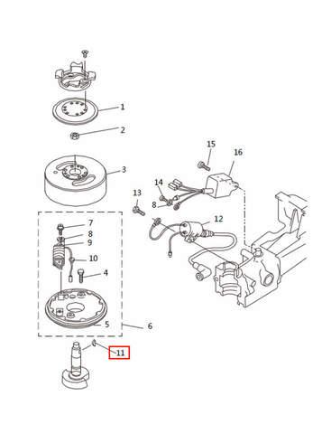 Шпонка коленвала для лодочного мотора T2,5 SEA-PRO (5-11)