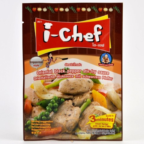 Соус для жарки из черного перца I-chef, 50 г