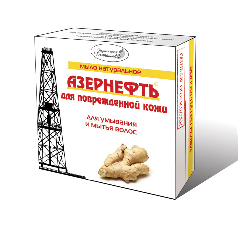 Азернефть-Нафталан мыло для поврежденной кожи 95 г.