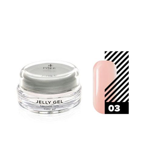 Jelly Gel POLE №03 камуфлирующий розово-бежевый (15 мл)