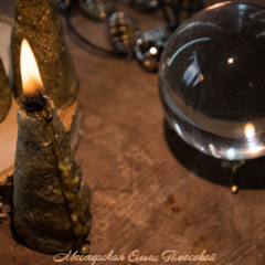Свечи восковые без фитиля с травами