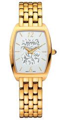 Наручные часы Balmain 17103314