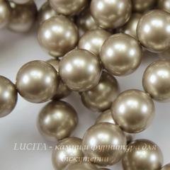 5810 Хрустальный жемчуг Сваровски Crystal Platinum круглый 10 мм