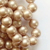 5810 Хрустальный жемчуг Сваровски Crystal Powder Almond круглый 10 мм