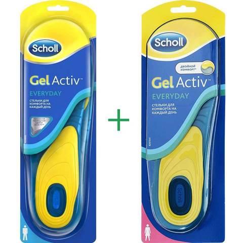 Гелевые стельки Scholl GelActiv Everyday комплект мужские + женские