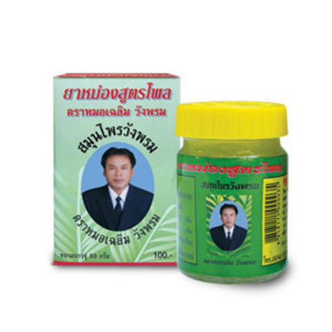 желтый бальзам из тайланда отзывы 10