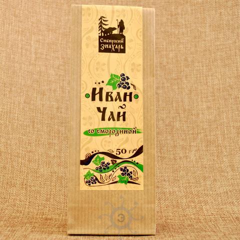 Иван-чай со смородиной Сибирский Знахарь, 50г