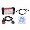 Multidiag Pro+ (Bluetooth) - мультимарочный сканер