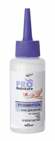 Белита Pro Manicure Разбавитель лака для ногтей 80мл