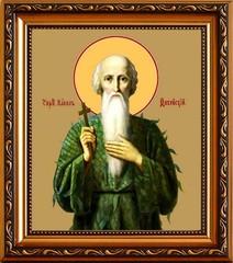 Павел Фивейский, Египетский, преподобный отшельник. Икона на холсте.
