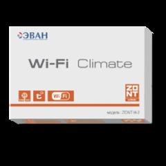 Wi-Fi термостат для электрических и газовых котлов ZONT H-2